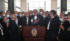 اضراب نقابة المحامين: صَون أم ضرب لكرامة المحامين؟