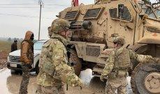 الهروب الاميركي من افغانستان هزيمة تتبعها هزائم