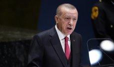 اردوغان: تركيا ترفض المقاربات الاستشراقية للغرب حول إفريقيا وتحتضن الشعوب الإفريقية دون تمييز