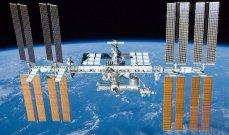 إطلاق إنذار عاجل في محطة الفضاء الدولية بعد إبلاغ الطاقم عن دخان في الوحدة الروسية