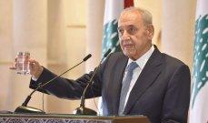 بري اكد  حصول لبنان على استثناءات من قانون قيصر: أجواء مفاوضات ترسيم الحدود أكثر من إيجابية