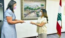عكر تسلمت أوراق إعتماد سفيرة سويسرا الجديدة في لبنان