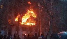 انفجار في منزل روسي بسبب
