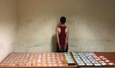 قوى الأمن: القبض على مروج مخدرات بمناطق عدّة من محافظة جبل لبنان