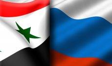 ما معنى أن تدخل روسيا سوريا؟