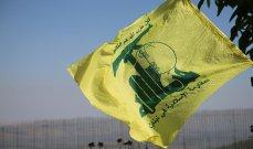 كوميرسانت: نصرالله نجح بدفع أميركا للجدار وحزب الله سيفوز إذا كان الوقود الإيراني سيدخل لبنان أم لا