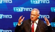 غانتس: الجيش الإسرائيلي يجب أن يحافظ على مكانته كأقوى جيش في المنطقة