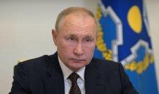 بوتين: روسيا ستبذل قصارى جهدها لمنع نسيان نتائج محاكمات نورنبرغ