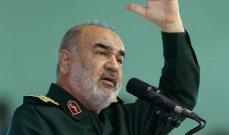 قائد الحرس الثوري الإيراني: الصناعات الدفاعية هي القوة الدافعة لقطاع الصناعة والتكنولوجيا في أي بلد