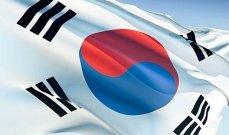 سلطات كوريا الجنوبية ستبدأ بتطعيم الحوامل والأطفال ضد