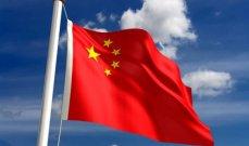 خارجية الصين: تايوان جزء من أراضينا ونرفض ضمها إلى أي اتفاق أو منظمة