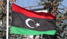 السفارة الأميركية في ليبيا: الانتهاء من وضع الترتيبات الفنية لإجراء الانتخابات الرئاسية والبرلمانية