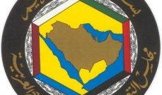 دول مجلس التعاون الخليجي أعربت عن دعمها للشعب الأفغاني