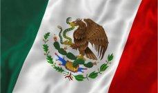 سلطات المكسيك تطالب دعماً من إسرائيل في القبض على مسؤول سابق