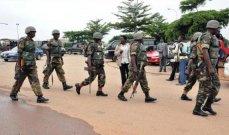 مسلحون يهاجمون سجناً ويطلقون سراح عشرات النزلاء في نيجيريا