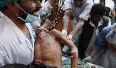 مقتل 5 أشخاص بهجوم عبر إطلاق نار و4 تفجيرات في مدينة جلال آباد شرق أفغانستان