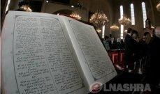 المشاركة الفعليّة وعدم تحسس الأخطار معضلتا الكنيسة الأرثوذكسية في المشرق العربي