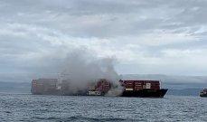 الحدث: اشتعال نيران بسفينة إسرائيلية قبالة كندا وسقوط 40 حاوية منها بالبحر وإجلاء نصف طاقمها