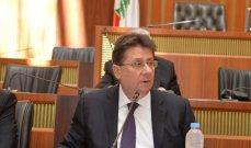 كنعان: الحكومة مطالبة بالحصول من مصرف لبنان على إجابة بخصوص رفع قيمة السحوبات بالدولار قبل نهاية الشهر
