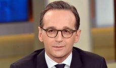 ماس: ألمانيا متضامنة مع فرنسا في أزمة الغواصات