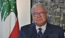 OTV: محامي المشنوق سيتقدم غدا بدعوى طلب رد بعدم صلاحية القضاء العدلي بملاحقة الرؤساء والوزراء