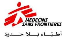 أطباء بلا حدود: نظام الرعاية الصحية في لبنان يتفكك مع استمرار الفراغ السياسي