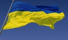 محاولة اغتيال مساعد الرئيس الأوكراني وإصابة سائقه