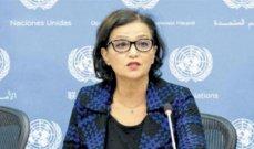 رشدي: خطة الامم المتحدة الانسانية هادفة الى انقاذ الناس وهي ليست حلا للازمة