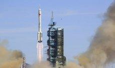 الصين تطلق بعثة مأهولة من ثلاثة رواد فضاء بينهم امرأة لبناء محطة فضاء