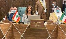 عكر باجتماع مجلس الجامعة العربية: لتشكيل وفد عربي لزيارة لبنان للوقوف بشكل موضوعي على الأوضاع فيه