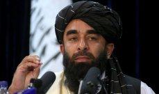 طالبان: قد نطلب مساعدة دول صديقة للحصول على مقعد بالأمم المتحدة
