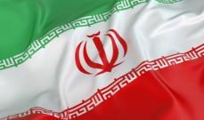 مندوب إيران لدى المنظمات الدولية: يجب على وكالة الطاقة الذرية إدانة الهجمات الإسرائيلية على منشآتنا