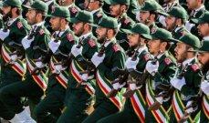 الحرس الثوري: من بدأ الحرب في اليمن يتوسل إيران للخروج من الأزمة