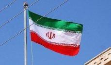 التلفزيون الايراني: اصابة 3 اشخاص باندلاع حريق في مركز أبحاث تابع للحرس الثوري في طهران