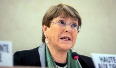 الأمم المتحدة حثت جيران بيلاروس على حماية طالبي اللجوء
