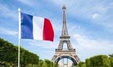 وزير البحرية الفرنسي: سنستخدم لغة القوة لأنها اللغة الوحيدة التي تفهمها بريطانيا