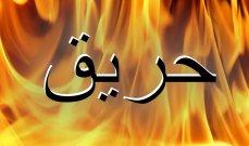 اندلاع حريق في وادي عودين خراج بلدة عندقت العكارية