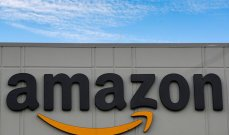 فايننشال تايمز: وكالات تجسس بريطانية وقعت عقدا مع أمازون لتعزيز استخدام الذكاء الصناعي