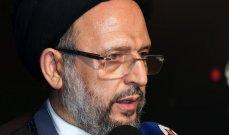 فضل الله: أخشى من أن يكون ملف الجوع اللبناني مفتوحاً على هواجس تفضي لمزيد من العنف والفراغ