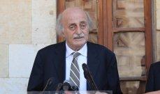 جنبلاط: نعيش اليوم بقناصين متجولين ولا نستطيع أن نطالب بعزل شريحة كبيرة من الشعب اللبناني