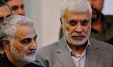 دبلوماسي إيراني: شعبنا يتابع تنفيذ العدالة في قضية اغتيال قاسم سليماني