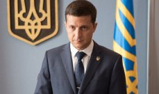 زيلينسكي: لا نعرف من يقف وراء الاعتداء على مستشاري وردنا سيكون قويا