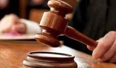سلسلة أحكام غيابية في حق متهمين بعدة جرائم في البقاع