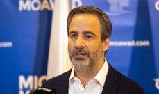 معوض: إصرار عقيقي على طلب الاستماع إلى جعجع يؤكد أن الاستهداف سياسي لا قضائي