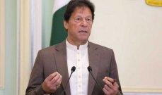 رئيس الوزراء الباكستاني دعا لدعم حكومة طالبان