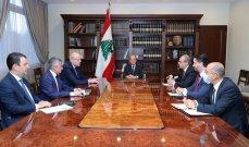 الرئيس عون ترأس اجتماعا خُصّص للبحث في المفاوضات مع صندوق النقد وتحضير الملفات اللازمة لذلك