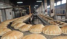 لهذه الأسباب انقطع الخبز في كثير من المناطق