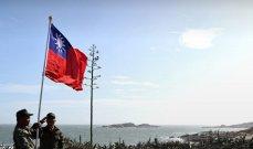 مركز بحثي أميركي: سيناريو الصين في تايوان يربك الولايات المتحدة