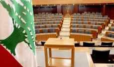 لبنان في قلب الشرق الأوسط الجديد: لا مرحلة انتقالية بل حاسمة
