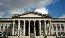 الخزانة الاميركية: فرض عقوبات على 5 أشخاص على صلة بتنظيم القاعدة